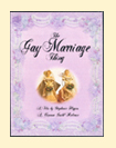 The Gay Marriage Thing documentary DVD